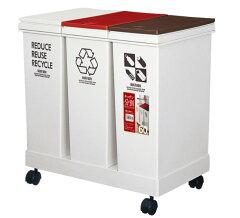 【レビューを書いて割引】キッチンで簡単!ラクラク分別!ペール資源ゴミ横型3分別ワゴン60L RD