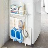 組立式 洗濯機横マグネット収納ラック プレート