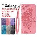 Galaxy A21(SC-42A) Galaxy A51 5G(SCG07) Galaxy A41(SC41A) Galaxy A20(docomo:SC-02M au:S……