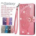 Galaxy a21 ケース ギャラクシーa21/SC41A/A41 ケース Galaxya(sc-42a)手帳型 スマホケース sc……