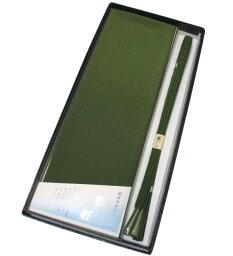 【新品】 高級帯締めちりめん帯揚げセット(正絹)