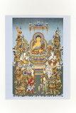 仏画ポスター 釈迦と十六善神
