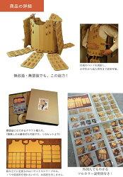 かみよろい(紙鎧)1/1papercraft