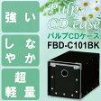 収納ボックス 書類ケース CDケース おしゃれ パルプCDケース 卓上 引き出し 硬質パルプ 北欧 FBD-C101BK