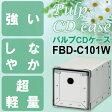 収納ボックス 書類ケース CDケース おしゃれ パルプCDケース 卓上 引き出し 硬質パルプ 北欧 FBD-C101W