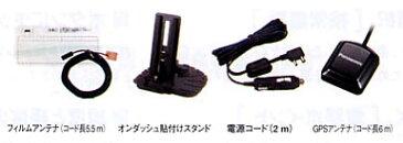 パナソニック ポータブルナビ専用のせかえキット CA-FN40D