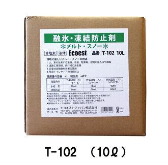 不在融氷、防凍劑融化雪T-102(10L)<無鹽、無毒性生銹的融雪剤>