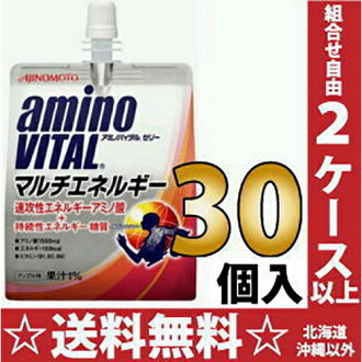 30 180 g of Ajinomoto amino by Tal jelly Chie Malle flannel Guy pouches case [aminovital four energy]