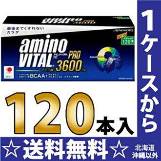 Ajinomoto amino vital Pro 4.5 g 120 pieces [aminovitalpro]