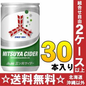 Asahi mitsuya cider 160 ml cans 30 pieces []