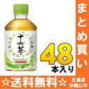 〔クーポン配布中〕アサヒ 十六茶 275mlペットボトル 2...