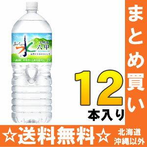 Water] of delicious water soft water Rokko of 6 *2 water Rokko 2L pet Motoiri bulk buying [mineral water Rokko where Asahi is delicious