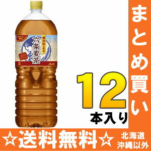 6 *2 Asahi Article 6 barley tea 2L pet Motoiri bulk buying [ろくじょうむぎちゃむぎ tea non caffeine]
