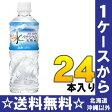 アサヒ 富士山のバナジウム天然水 530mlペット 24本入〔軟水 天然ミネラル〕