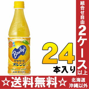 450 ml of 24 Asahi bayan lease orange pet Motoiri [mandarin orange mandarin orange]