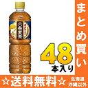 〔200円OFFクーポン配布中〕アサヒ 六条麦茶 660ml ペットボトル 24本入×2 まとめ買い...