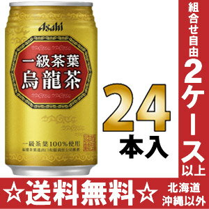 Asahi first grade tea leaves using oolong tea 340 g cans 24 pieces [oolong tea tea]