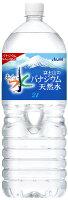 アサヒおいしい水富士山のバナジウム天然水2Lペット6本入