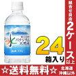 アサヒ 富士山のバナジウム天然水 350mlペット 24本入〔ペットボトル Asahi 富士山のバナジウム水 バナジウム水〕