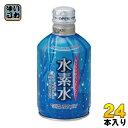 水素水 ボトル缶
