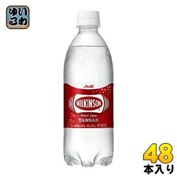 アサヒ ウィルキンソン タンサン 500ml ペットボトル 24本入×2 まとめ買い〔ういるきんそん 炭酸水 炭酸飲料 500ミリペットボトル WILKINSON WilkinsonTansan 割り材 ウイルキンソン〕
