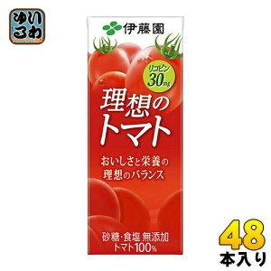 伊藤園 理想のトマト 200ml 紙パック 48本 (24本入×2 まとめ買い)〔トマトジュース〕