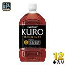 サントリー 黒烏龍茶(黒ウーロン茶) 1.05L ペットボトル 12本入〔お茶〕