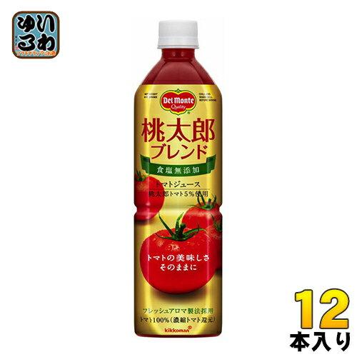 水・ソフトドリンク, 野菜・果実飲料  900g 12