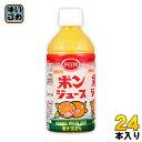 えひめ飲料 POM ポンジュース 350ml ペットボトル 24本入 〔果汁飲料〕