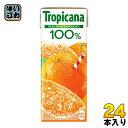 キリン トロピカーナ100% オレンジ 250ml 紙パック 24本入 〔果汁飲料〕