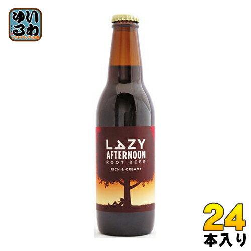友桝飲料LAZYAFTERNOONルートビア315ml瓶24本入〔炭酸飲料〕