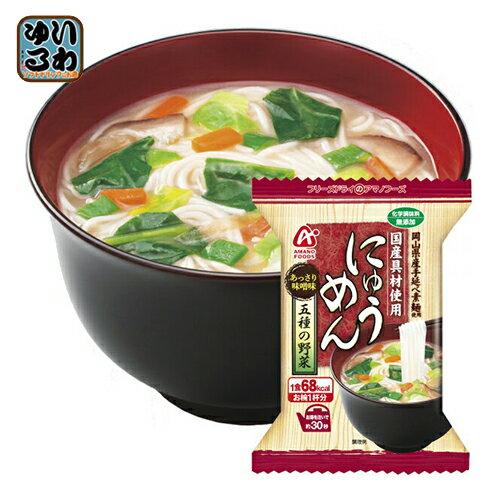 和風惣菜, 雑炊  18.5g 48
