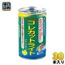 カイゲン コレカットライト 150g 缶 30本入〔ほのかなグレープフルーツ味 トクホ 特定保健用食 ...