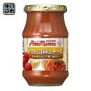カゴメ アンナマンマ トマトと3種のチーズ 330g 瓶 12個入〔パスタソース AnnaMamma ぱすたそーす トマトソース モッツァレラ、パルメザン、チェダー旨み重なるコク深い味わい KAGOME〕