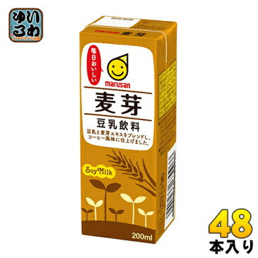 マルサン 豆乳飲料 麦芽 200ml 紙パック 24本入×2 まとめ買い〔麦芽豆乳〕