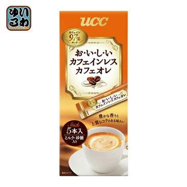 UCC おいしいカフェインレスカフェオレ スティック 5杯×24個入〔コーヒー スティックタイプ カフェオレ カフェインレス インスタント〕