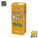 エルビー オレンジ果汁100% 200ml 紙パック 48本 (24本入×2 まとめ買い)〔果汁飲料〕