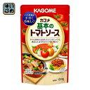 カゴメ 基本のトマトソース 150g パウチ 30個入〔トマトソース 調味料 パスタ スープ 煮込み料理 時短〕