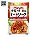 〔クーポン配布中〕カゴメ 大豆のお肉のミートソース 295g 缶 24個入〔パスタソース トマトソース 調味料 ミートソース〕