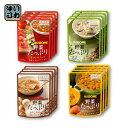 〔送料無料〕カゴメ 野菜たっぷりスープ 160g パウチ 4種 16食セット〔備蓄用 長期保……