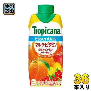 キリン トロピカーナ エッセンシャルズ マルチビタミン 330ml 紙パック 12本入×3 まとめ買い〔Essentials Tropicana ORANGE BLEND ビタミン ビタミンB 果汁 ビタミンC ミックスジュース〕