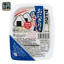 〔クーポン配布中〕佐藤食品 サトウのおにぎり用 塩ごはん 180gパック 20個入〔おにぎり サトウのごはん レトルト〕
