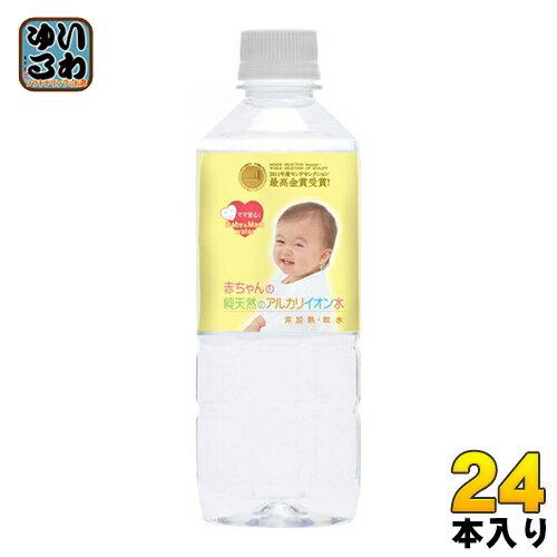 ケイ・エフ・ジー 赤ちゃんの純天然のアルカリイオン水 500ml ペットボトル 24本入〔ミネラルウォーター〕