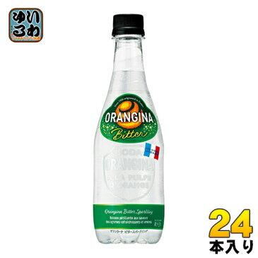 サントリー オランジーナ ビタースパークリング 450ml ペットボトル 24本入〔炭酸飲料 ビター スパークリング オレンジ レモン〕