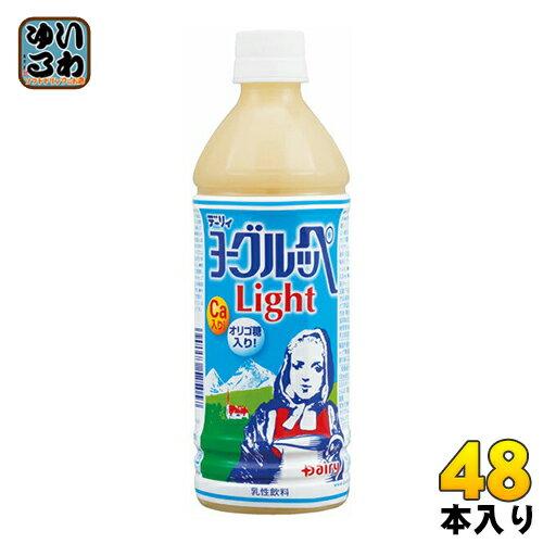 南日本酪農ヨーグルッペライト500mlペットボトル48本(24本入×2まとめ買い)〔乳性飲料〕