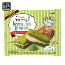 〔クーポン配布中〕アサヒグループ食品 クリーム玄米ブラン 抹茶のブラウニー 48個入〔栄養機能食品 食物繊維 抹茶 ブラウニー〕