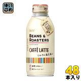 UCC BEANS&ROASTERS CAFFELATTE 375g ボトル缶 24本入×2 まとめ買い〔ビーンズ&ロースターズ カフェラテ〕