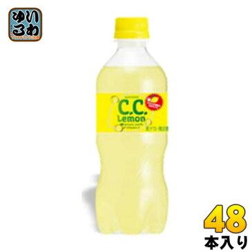〔クーポン配布中〕サントリー C.C.レモン(VD用) 430ml ペットボトル 48本 (24本入×2 まとめ買い)〔CCレモン シーシーレモン 炭酸飲料 VD用 自販機用 自動販売機用〕