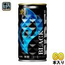 キリン FIREファイア ブラック 185g 缶 60本 (...