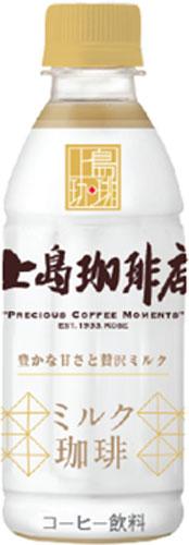 UCC(ユーシーシー)『上島珈琲店ミルク珈琲』